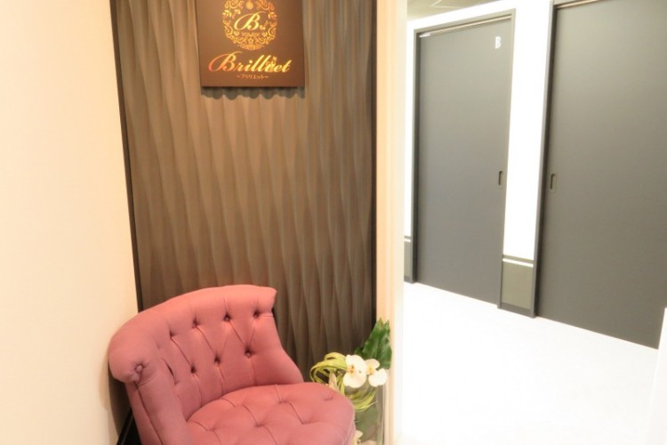 Brilliet Esthetic salon